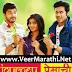 Journey Premachi (2017) Marathi Movie Mp3 Songs Download