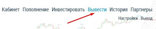 Регистрация в Benson Bit 6