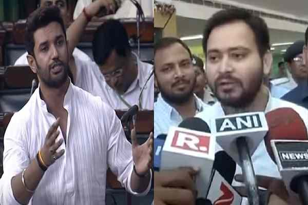 chirag-paswan-told-when-tejashwi-yadav-resign-from-dcm-bihar