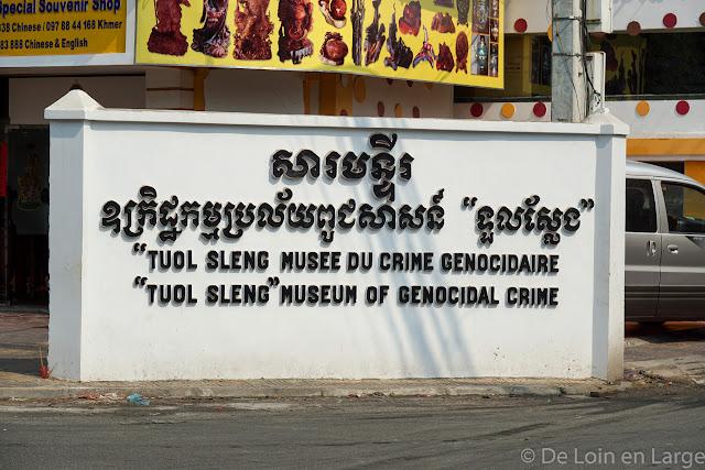 Musée Tuol Seng (S21) - Phnom Penh - Cambodge