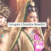 Sinopsis Chandra Nandini Hari ini 3 Februari 2018 Episode 32 Lengkap kedok Nandini yang menyamar sebagai Chandrika akhirnya terbongkar dan semua yang ada di istana Magadha terkejut