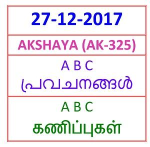 27-12-2017 A B C Predictions  AKSHAYA (AK-325)