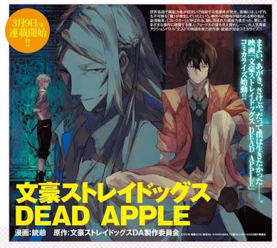 "Ganjii adaptará a manga la película ""Bungo Stray Dogs: Dead Apple""."