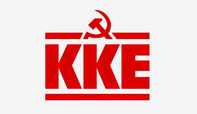 Απάντηση ΚΚΕ στις δηλώσεις του Περιφερειάρχη περί νομιμότητας και συνταγματικής τάξης