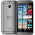 HTC One M8 with Windows 8 Version is Released