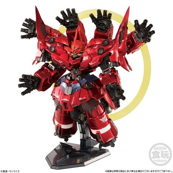 P-Bandai: FW Gundam Converge CORE NZ-666 Neo Zeong [Full Set, Metallic Coating] - Release Info - Gundam Kits Collection News and Reviews