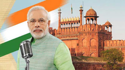 Independence day speech, independence day speech live, independence day celebration live, Narendra modi live, Narendra modi speech live, narendra modi address to nation live, independence day, Prime minister speech live, 2016 independence day speech live stream