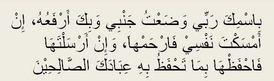 Doa Agar Mimpi Buruk Tidak Menjadi Kenyataan (Lengkap ...