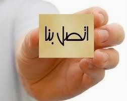 http://alshimma1.blogspot.com/2014/03/blog-post.html