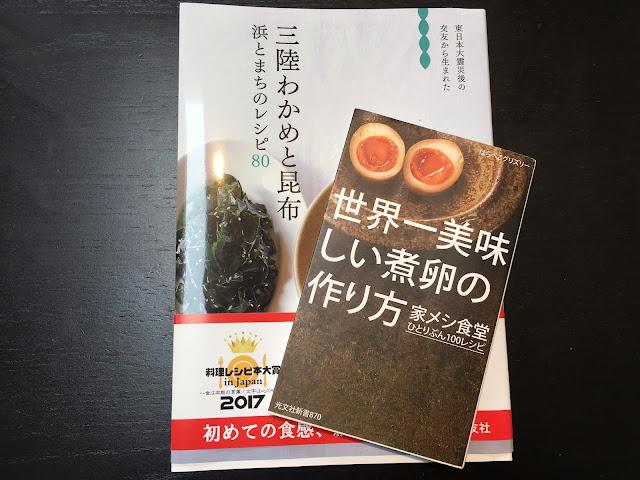 料理レシピ大賞