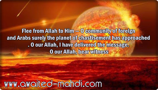 Flee from Allah to Him — O community of foreign and Arabs surely the planet of chastisement has approached. O our Allah, I have delivered the message. O our Allah, bear witness