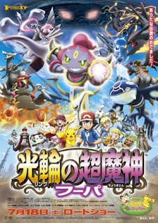 Pokemon Movie 18: Ring no Choumajin Hoopa Sub Indo Film