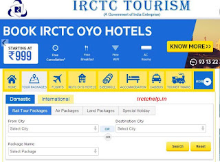 IRCTC Tourism Website Latest Menus