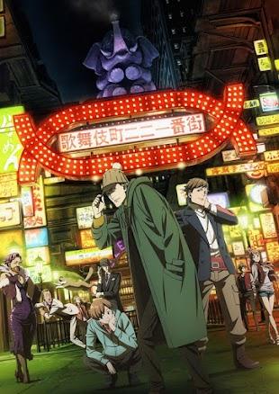 تقرير اوفا Kabukichou Sherlock OVA (ضوء شارلوك)