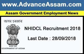 assam job news, assam job, advance assam, job news assam