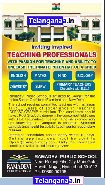 Ramadevi Public School Teaching Professionals Job Notification 2017