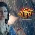 Shakti Astitva Ke Ehsaas Ki: Nimmi-Surbhi shocked as Soumya....