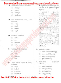 General Kannada Section Questions of PDO Examination 13