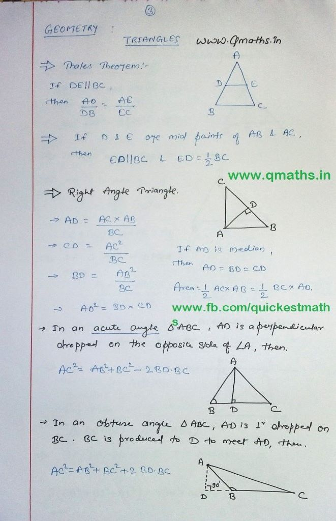 SSC CGL triangles properties