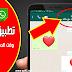 تطبيق لمراقبة أصدقائك على الواتساب وتلغرام telegram من خلال الرقم الهاتفي فقط
