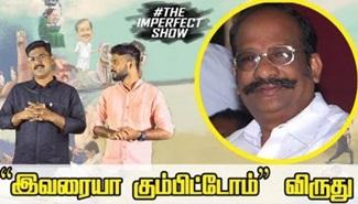 'Mahaveer' Jayanthi or 'Buddha' Jayanthi? – Confused TN CM! | Imperfect Show