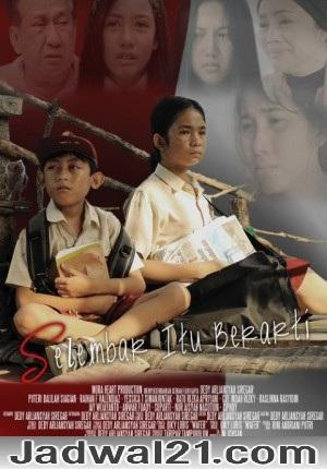 Film SELEMBAR ITU BERARTI 2018