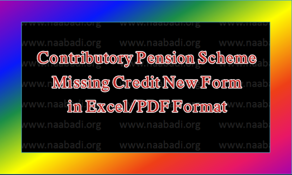 NPS - PRAN - New CPS Missing Credit Form - TS National Pension Scheme Permanent retired account number contributory pension scheme Telangana State TS