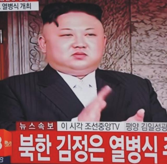 North Korean dictator