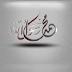 Puncak Kesedihan Rasulullah Itu adalah Isra Mi'raj