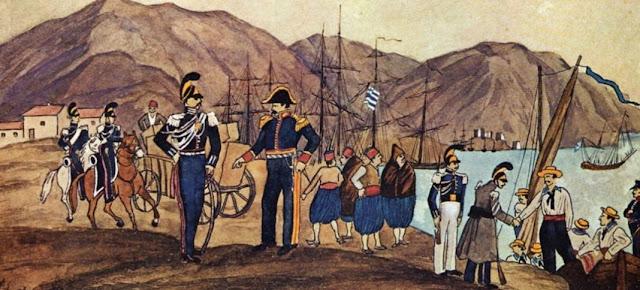 25 Φεβρουαρίου 1833 δημιουργείται ο ελληνικός Τακτικός Στρατός