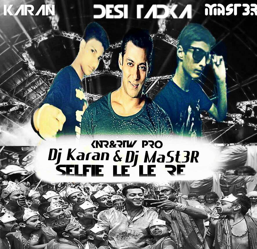 Dj Karan Kahar ( KRN Production )