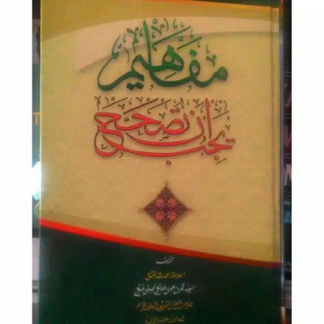 Pesan Kitab Mafahim Yajibu an Tushohhah Terpercaya di Sarmi