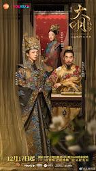 Ming Dynasty (2019)