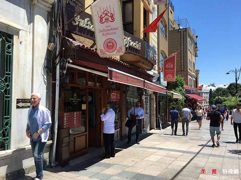 [土耳其] 伊斯坦堡/藍色清真寺附近【Tarihi Sultanahmet Köftecisi Selim Usta】百年肉丸老店 四代傳承的好滋味