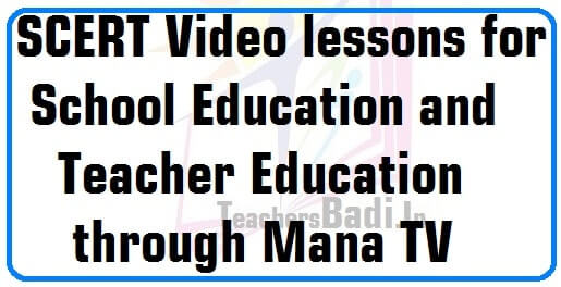 SCERT Video lessons,School,Teacher Education,Mana TV