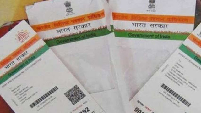 How to update address in Aadhaar card online - Here is the easiest way to change it