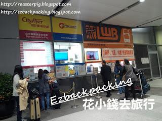 香港機場地面運輸中心