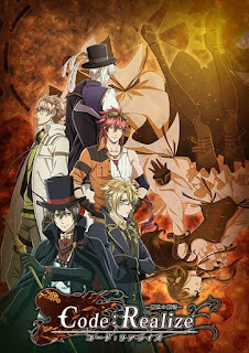 Code Realize - Sousei no Himegimi