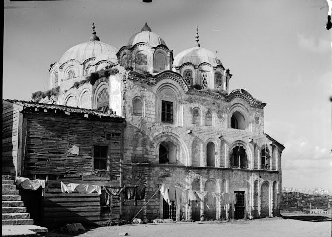 ΦΩΤΟΓΡΑΦΙΚΟ  : Η Βυζαντινή Κωνσταντινούπολη 1930-1947