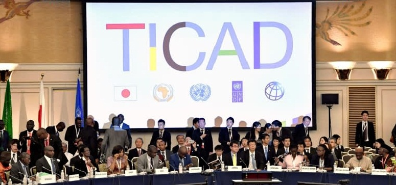 TICAD7 Innovative Startup Pitching Event 2019 (Fully-funded to Japan