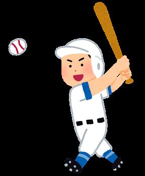 野球選手のイラスト(男性・アジア人)