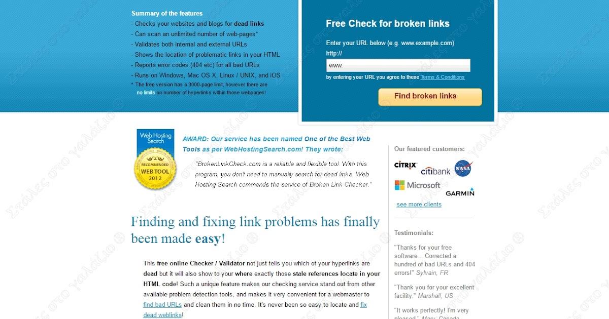 Website layout maker tionewsco for Website layout maker