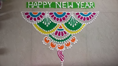 Happy New Year Rangoli Designs
