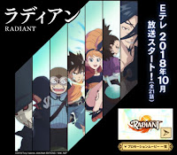 Radiant, enfin le 1er trailer !; radiant; tony valente; nhk; seth; nemesis; manga; japon; france; 2018; japanimation; animé japonais; ankama;