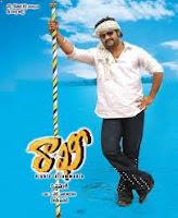 Rakhi (2006)