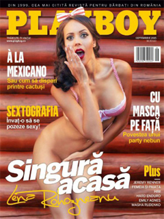 Revista Playboy Rumania-Septiembre 2015 PDF Digital
