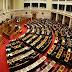 Βλακεία - Βουλευτικές Εκλογές και Βλακώδης Κομματικός Πατριωτισμός