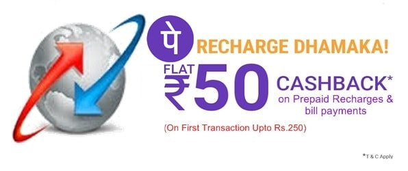50 percent cashback on recharges and bill payment on PhonePe
