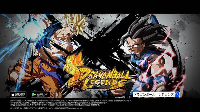 New Dragon Ball game announced for smartphones~ Dragon Ball Legends
