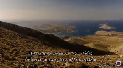 Η στρατηγική ανάκαμψη της Ελλάδας  Ν. Λυγερός